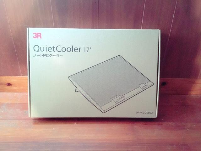 ノートPC用冷却台の箱
