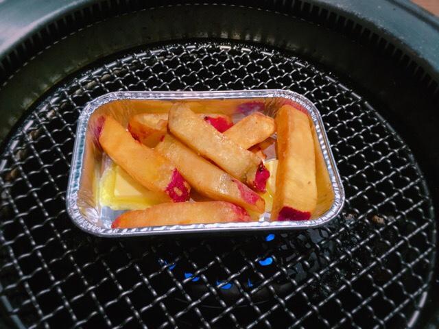 牛角の食べ放題メニュー:蜜おさつバター