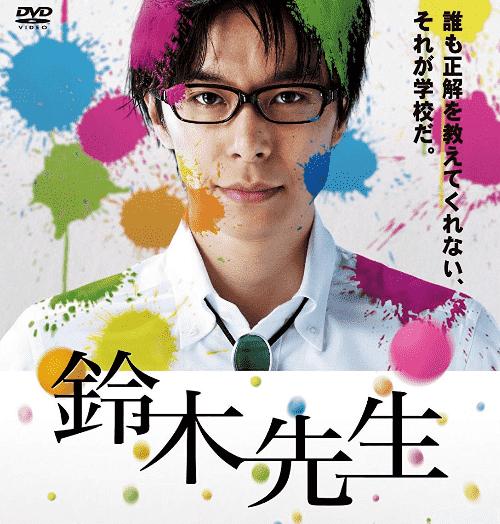 第3位:鈴木先生 (平成23年)