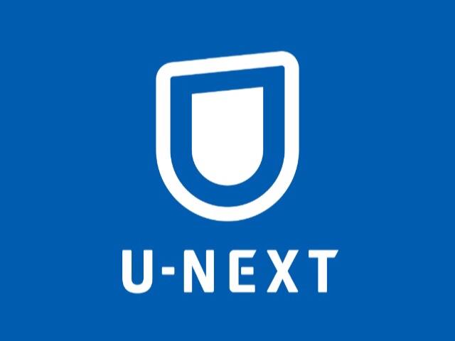 U-NEXT(ユーネクスト)を解約・退会する方法!画像つき解説【簡単1分でできる】