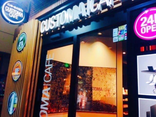 「カスタマカフェ」はゴムの使用OK!?カップル向きな個室・防音・鍵付きネカフェ