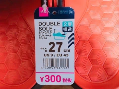 クロックス風サンダル:ダブルソールサンダル(サイズ約27センチ)